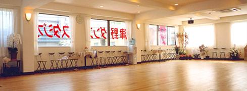 津野ダンススタジオ|埼玉県狭山市 所沢市 川越市の社交ダンススクール ダンス教室